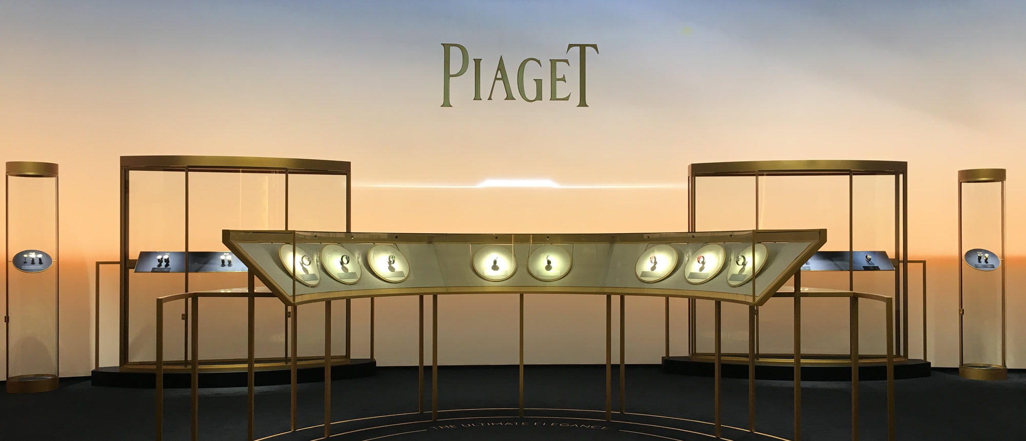 stand-piaget-sihh-2017