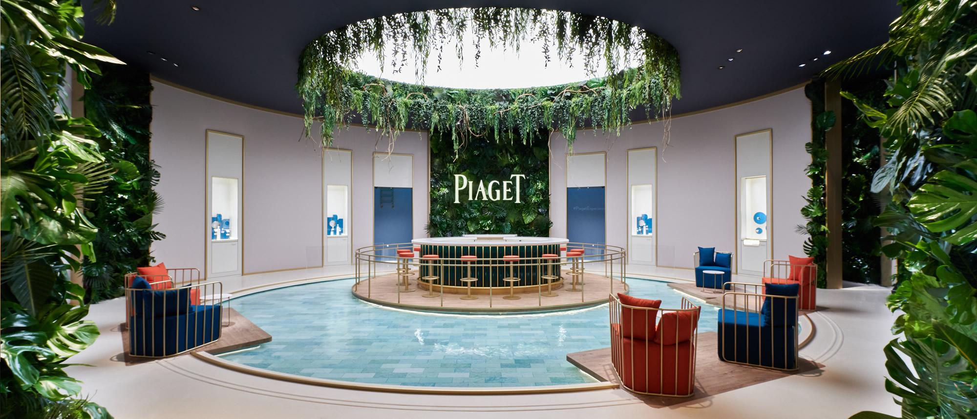 stand-salon-piaget-2018