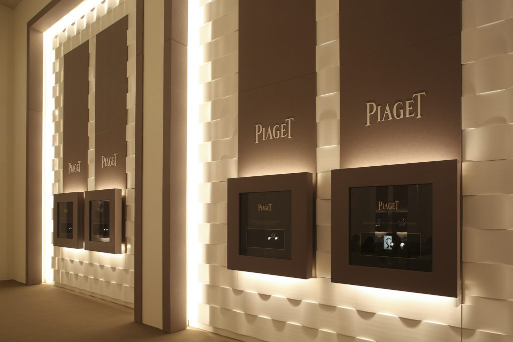 PIAGET-GENEVE-PALEXPO-2016-3