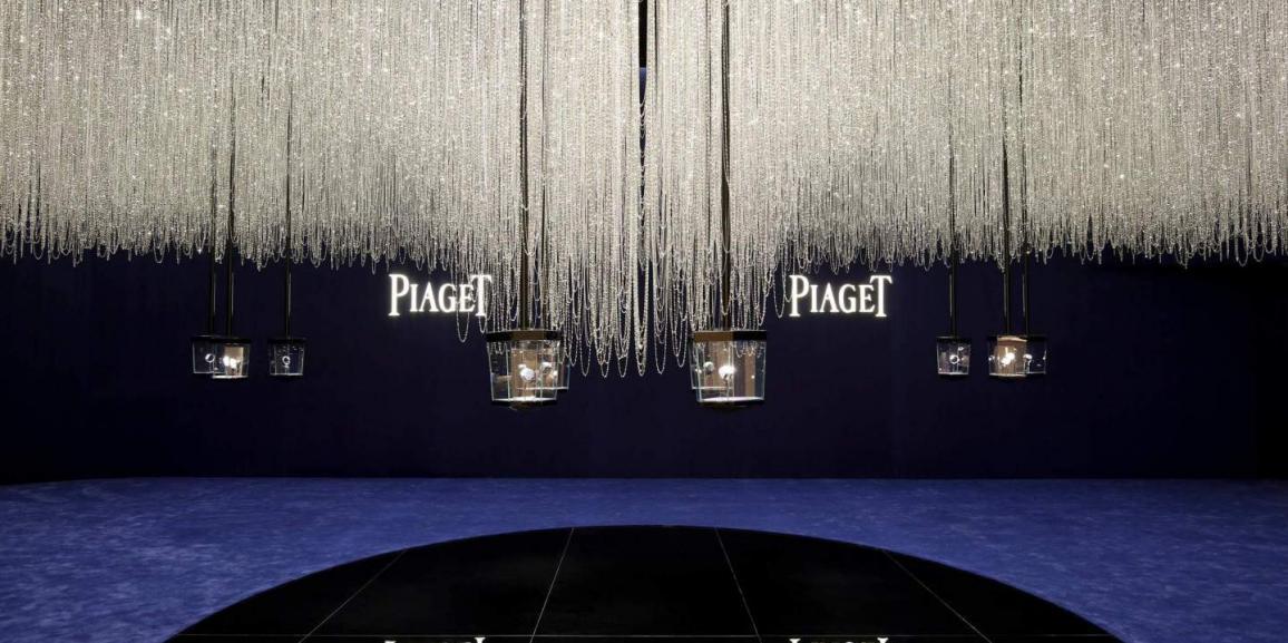 Stand Piaget – Salon International de la Haute Horlogerie – 2016